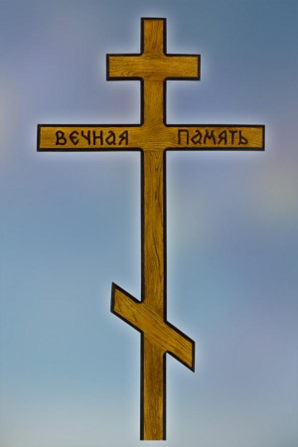 "Крест дуб ""Вечная память"""